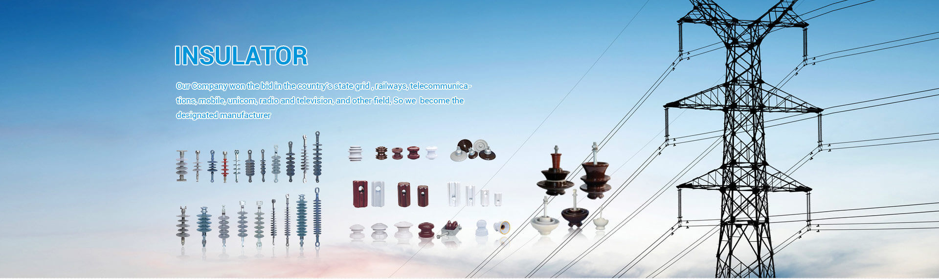 Donzon power Co., Ltd