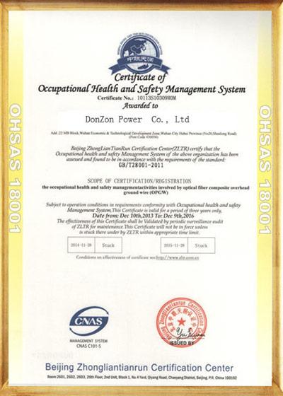 OHSAS-18001 Certificate