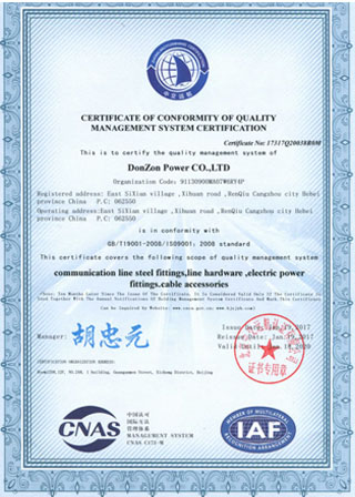ISO-9000 Certificate